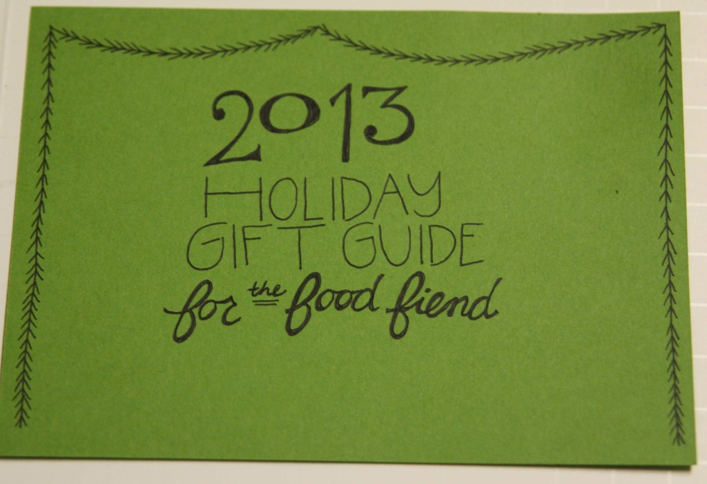 holiday gift guide 2013 header