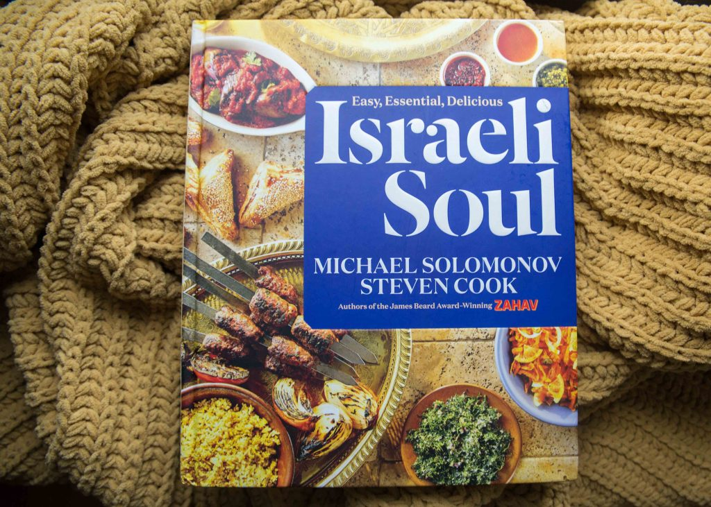The Israeli Soul cookbook is a feast for the armchair traveler desperate to devour the flavors of Israel and the spiced soul food and stories that make this book a keeper.