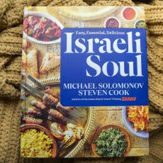 My review of the Israeli Soul cookbook looks into why this book needs a spot on your cookbook shelf (and it does).